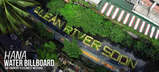 Publicidad que limpia el singular caso de un anuncio en Manila-22