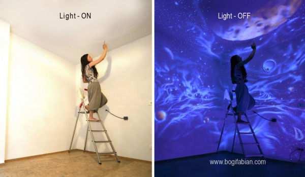 Murales mágicos que brillan en la oscuridad - Viaje Hacia Si Mismo