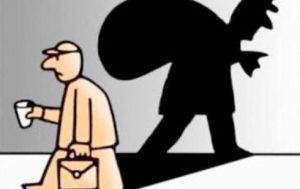 La corrupción que llevamos dentro-Viaje Hacia Si Mismo