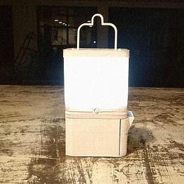 Agua Salada como Fuente de Energía para Lámparas y Baterías-Viaje Hacia Si Mismo